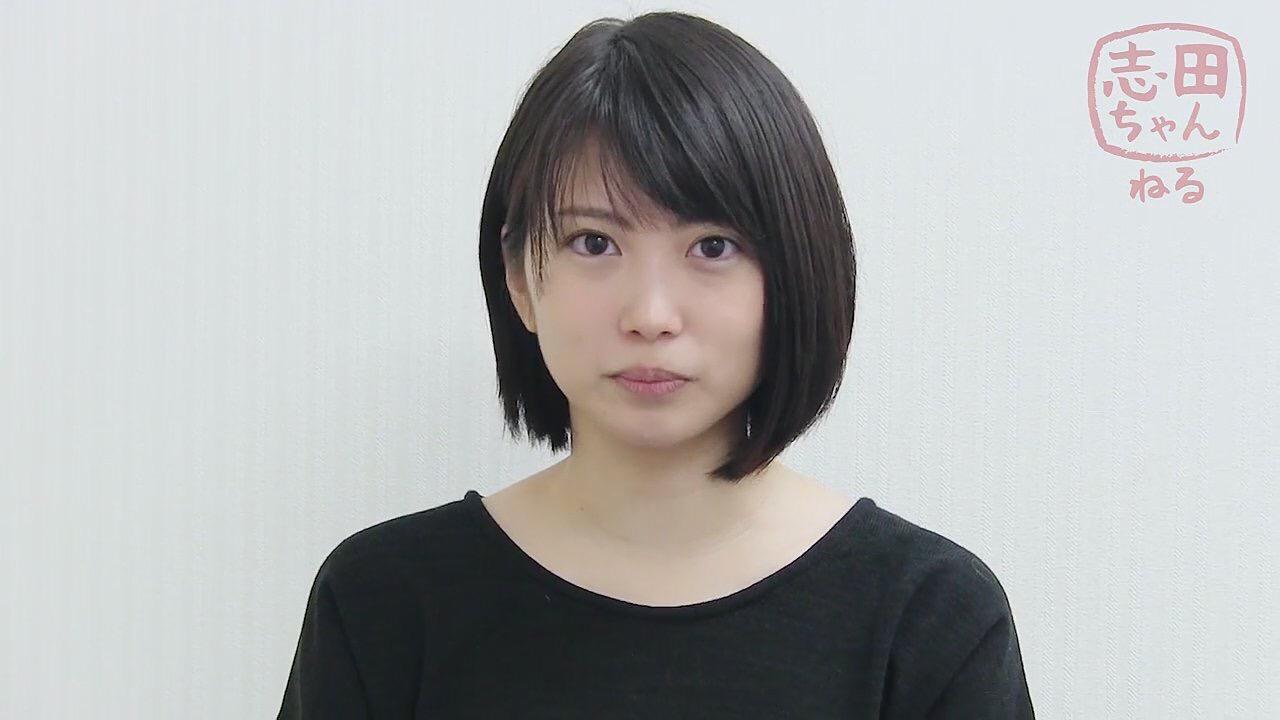 志田未来ちゃん ショートにして超絶美少女化wwwwww