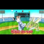 【悲報】中川翔子さんが披露したポケモンギャグがことごとくスベる