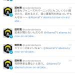 ロンブー田村亮「狩野英孝は悪ない。記者もジャニーズやバーニングにもこれくらい聞け」