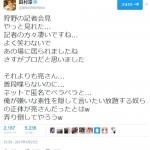 【悲報】ロンブー淳、ロンブー亮にブチ切れ