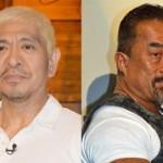 松本人志、角田信朗との確執騒動についてコメント 角田がドタキャン!?「共演NGとかの小さい話ではない」
