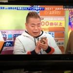 和田アキ子「狩野心配やなあ・・・せや!生放送中に電話したろ!」←は?