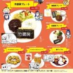 【悲報】サブカル女さん、こんなものに3000円近くかけて食事をする