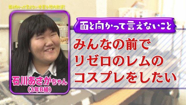 【画像】現役女子高生のリゼロ・レムコスプレwwww