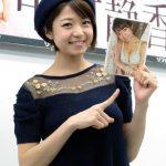 【朗報】中村静香さん(28)、処女だったwwwww