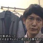ココリコ田中直樹さんの名言で打線組んだwwwwww