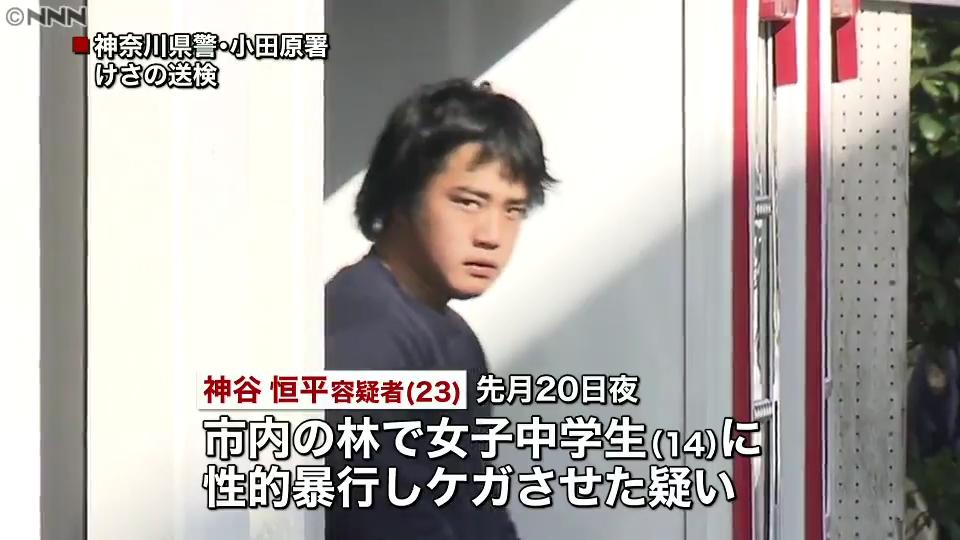 カミーユ・ビダン、女子中学生をレイプし無事逮捕