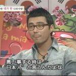 金正男 殺害の女自供始める「日本人男性に仕事を依頼された」wwwww