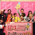 『R-1ぐらんぷり2017』決勝進出者wwwww