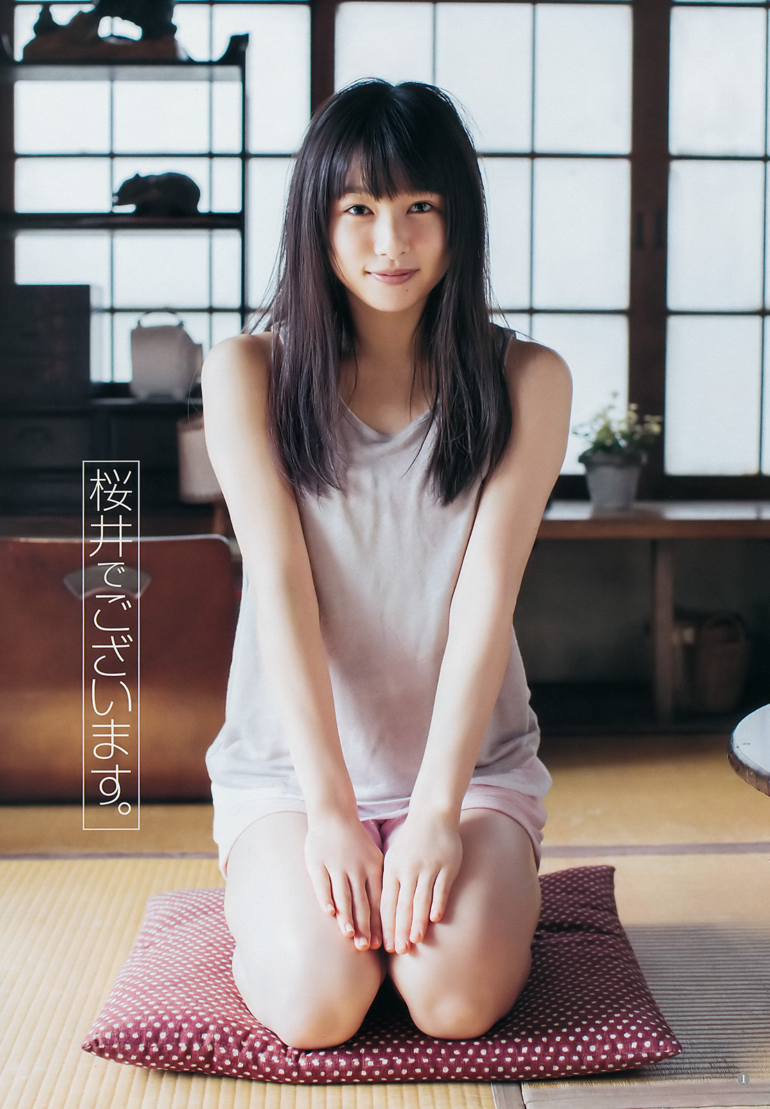 【画像】桜井日奈子ちゃんが最新グラビアで披露したムゥゥチムチの太ももwwww