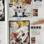 【画像】尾田栄一郎が描いたマキバオーまじかっけええええ