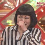 ブルゾンちえみがR-1でトチって泣いたのを観た女子の反応wwwwww
