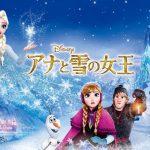 フジテレビ「アナと雪の女王」初放送の宣伝しまくる 高視聴率を狙いに行く模様
