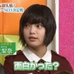 【画像】今大人気の欅坂46のセンターのご尊顔wwwww