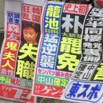 【悲報】韓国人、ついに頭がおかしくなる  「朴大統領罷免!どうだ日本人、うらやましいだろう?」