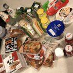 年収2億のヒカキンの食い物wwwww