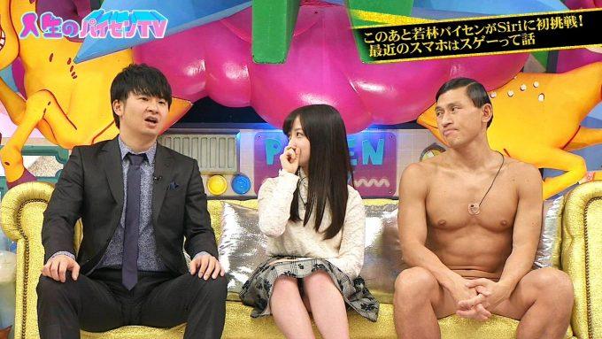 【画像】橋本環奈ちゃんのパンティの色、ついに判明wwwww