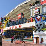 【朗報】名古屋の新しい観光地、レゴランドがついに登場wwwww
