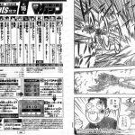 【悲報】ガッシュ作者の雷句誠さん、編集と揉めて打ち切り(10年ぶり2度目)