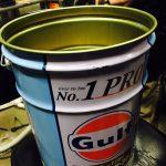 ラーメン二郎の「鍋二郎」をエンジンオイルの入っていたペール缶に入れて持ち帰る学生が現る