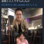 身長109cmAV男優・にしくん、乙武洋匡とコラボ