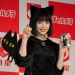 【画像】広瀬すずの猫コスプレwwwww