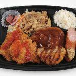ミニストップ、肉9:飯1ぐらいの『お肉ドーン!っと弁当』発売!ダイエットに最適