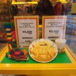 【画像】レゴランドで販売の皿(8000円)wwwwwww