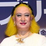 美輪明宏さん(81)、運転中に不注意で接触事故