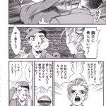 【悲報】女の子「フェラまでは浮気じゃない」 女性誌アンケ