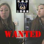 だまし取ったカードで84万円を引き出した茶髪ギャル 警察が写真公開
