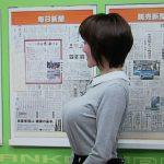 【画像】北海道の女子アナ、おっぱいがでか過ぎるwwwww