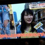 【画像】女性に流行りの超穴あきジーンズwwwww