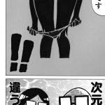 【画像】矢吹健太朗先生が女子トイレのマークをデザインした結果wwwww