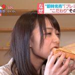 【画像】宇垣美里アナ(26)のパンの食べ方がエロい