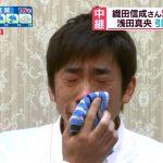 織田信成、浅田真央引退のニュースを聞き大泣きする