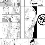 この漫画の女がなぜ泣き出したか理解できない奴はアスペらしいwwwww