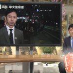 【放送事故】報ステ、3億円8千万強盗事件に「熱盛!」テロップwwwww