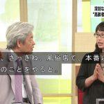 NHKで放送事故wwww 田原総一朗「風俗店で本番以外に何するんですか?」 女性「」