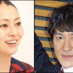 ココリコ田中の離婚理由が判明「ママが帰って来ないと子供からメールが来た」