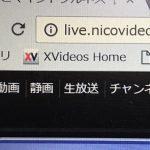 猪瀬氏、PCにXvideosのブックマークをしていた件について「1回しか見てない。」