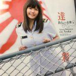 【画像】声優の竹達彩奈さん、自衛隊広報誌の表紙を飾るwwwww