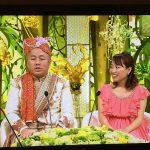 「新婚さんいらっしゃい!」に元地下アイドル登場で騒然