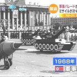 【画像】お前ら北朝鮮なめすぎ!こんな北朝鮮の軍事パレード目の前に来たらチビるで