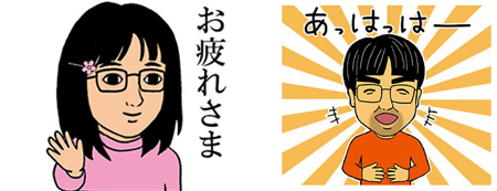 障害者施設「せや!利用者の似顔絵と口癖をLINEスタンプにして販売したろ!」