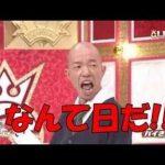 【速報】バイきんぐ小峠、AVデビュー