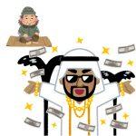 【乞食速報】ドバイの乞食が月収825万円と話題に! それ目的で入国する人まで