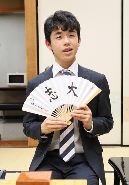 藤井聡太四段 字も綺麗なことが判明 俺たちが藤井四段勝てることってなに?