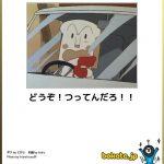 3大運転中の独り言「はよいけバス」「邪魔やタクシー」「ババア!!!」