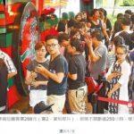 台湾に進出した博多ラーメン「一蘭」が圧倒的な人気 行列が250時間続く
